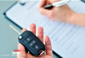 کارشناسی خودرو - اتوشناس