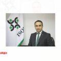 شرکت بازرسی کیفیت استاندارد ایران