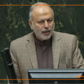 نایب رئیس کمیسیون صنایع