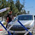 جریمه پلاک های غیر بومی