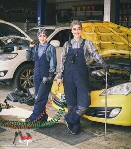 دختران مکانیک