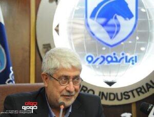 سعید عمرانی-معاون قضایی دادستان کل کشور