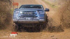 کی ام سی T8