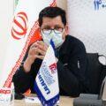 عضو هیئت مدیره ایران دوچرخ