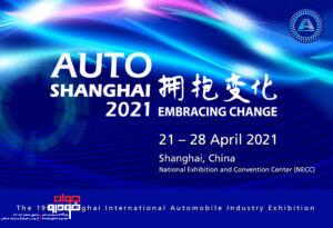 نمایشگاه خودرو شانگهای 2021