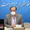 وزیر صمت