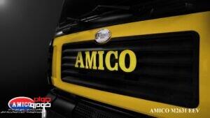 آمیکو (1)