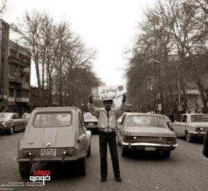 خیابان ها در دوره پهلوی