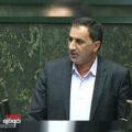 عضو کمیسیون مجلس شورای اسلامی