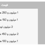 قیمت صفحه کلاچ پژو 206 تیپ 2