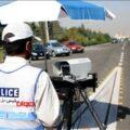 دوربین ثبت سرعت غیر مجاز